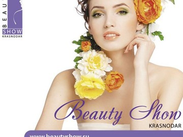 Анонс выставки «BEAUTY SHOW Krasnodar» - картинка